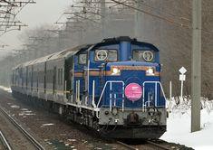 トワイライト Japanese Models, Train Tracks, Diesel Engine, Engineering, Trains, Technology