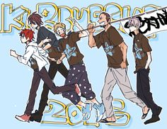 Kuroko no Basket (黒子のバスケ) - Rakuzan High (洛山高校)