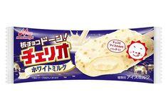 【ホワイトチョコどーん!】森永乳業から「チェリオ ホワイトミルク」が限定発売  来年1/9発売です♪ #森永乳業 #チェリオ #アイス #ホワイトチョコ