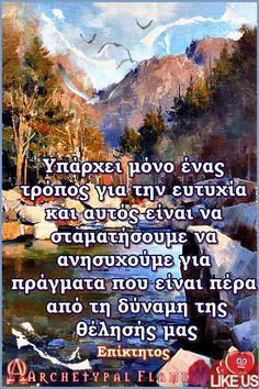 Υπάρχει μόνο ένας τρόπος για την ευτυχία και αυτός είναι να σταματήσουμε να ανησυχούμε για πράγματα που είναι πέρα από τη δύναμη της θέλησής μας Επίκτητος #Αρχέτυπη #Φλόγα Κάνε λάικ ♥♪♫ Σχολίασε ♥♪♫Κοινοποίησε ❤️🙏💕❤️🙏 για περισσότερες εικόνες, ρητά, θετική σκέψη, έλα στη σελίδα μας #ελληνικα quotes #ελληνικα αποφθεγματα  #Κινούμενες #εικόνες, #αποφθέγματα, #ρήσεις,  #αυτογνωσια και #αυτοβελτιωση Love And Light, Be Yourself Quotes, Self Improvement, Inspirational Quotes, Wisdom, Positivity, Feelings, Life Coach Quotes, Inspiring Quotes