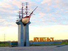 архангельск 2015 фото города