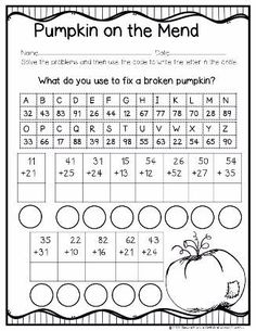 Teach 2 digit subtraction with a fun fall code! Pumpkin on the Mend is part of a Second Grade Fall No Prep Unit.
