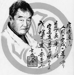 Shito Ryu Shihan