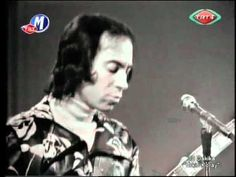 ▶ Erkin Koray - Cemalim (1974, High Quality) - YouTube Fantastic <3 I'm glad that I got to see this man play live.