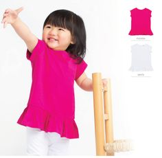 Larkwood is upping the cute factor with its new Girls Frill T New Girl, No Frills, Girls, Cute, T Shirt, Tops, Baby, Women, Fashion