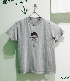(element_steel_big_05_aiba_06) T Shirts For Women, Mens Tops, Steel, Fashion, Moda, Fashion Styles, Fashion Illustrations, Steel Grades, Iron