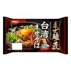 まぜ麺の匠 <台湾まぜそば> - 食@新製品 - 『新製品』から食の今と明日を見る!