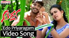 Edo Priyaragam Video Song || Aarya Video Songs || Allu Arjun, Anuradha M...