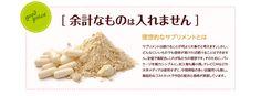 カロリナ酵素プラス オデコマート【公式】オンラインショップ