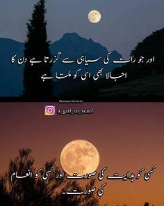 No photo description available. Urdu Poetry Romantic, Love Poetry Urdu, Poetry Quotes, Wisdom Quotes, Best Quotes In Urdu, Best Urdu Poetry Images, Ali Quotes, Urdu Quotes, Wife Quotes