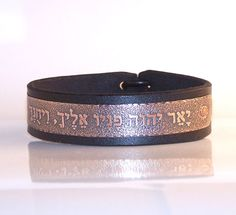 "Priestly Blessing, Hebrew, Birkat Kohanim, ""May the Lord make His face shed light upon you and be gracious unto you"" - Mens leather bracelet Cowhide Leather, Cow Leather, Copper Bracelet, Cuff Bracelets, Blessing, Lord, Natural, Face, Projects"