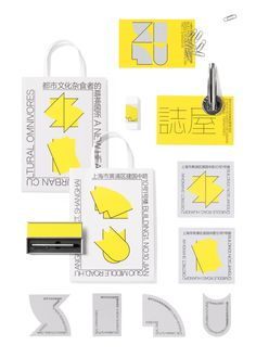 STUDIO NA.EO 立入禁止 Karim Rashid, Graphic Design Studios, Graphic Design Art, Brand Packaging, Packaging Design, Brand Identity Design, Branding Design, Bar Design, Japanese Graphic Design