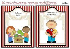 Το νέο νηπιαγωγείο που ονειρεύομαι : Κανόνες της τάξης Puppets, Little Ones, Classroom, Teaching, Comics, School, Frame, Blog, Fictional Characters