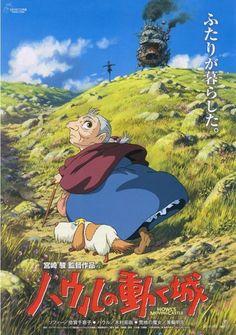 Howl no Ugoku Shiro 10/10