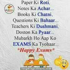 Exam Tension Tension Exams Funny Funny Quotes Funny