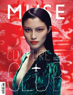 ASIAN MODELS BLOG: MAGAZINE COVER: Sui He for (Italy) MUSE Magazine #32, Winter 2012
