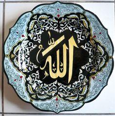 P1070075 Glazed Tiles, Ceramic Plates, Porcelain Tile, Islamic Art, Roses, Ceramics, Handmade, Pottery Plates, Ceramica
