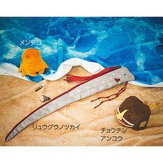 YOU+MORE! ギョッ!とびっくり 深海魚ポーチ〈基本編〉の会(6回限定コレクション)   フェリシモ