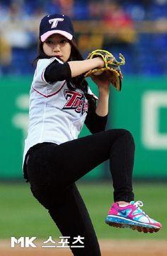 Sporty Park Shin Hye