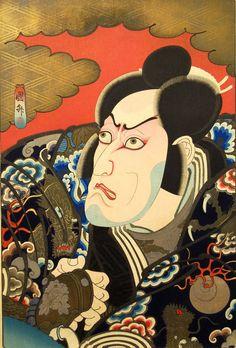 五代目 市川海老蔵 いちかわ えびぞう Ichikawa Ebizo V 歌川 国升 うたがわ くにます Utagawa Kunimasu