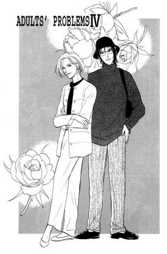 Otona no Mondai - un yoi de Ima Ichiko - Ma petite Médiathèque Manga Anime, Memes, Meme