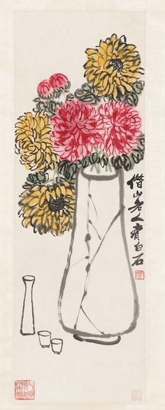 'Chrysanthemum in Vase' by Qi Bai Shi (1864-1957)