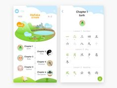 Here we present a stunning collection education app ui designs for responsive web and mobile, which we're sure will give you some ideas. Our favorite mobile app ui designs are Leaderboard, Qu… Game Ui Design, Ui Ux Design, Graphic Design, App Design Inspiration, Design Ideas, Software Apps, Portfolio Web Design, Mobile Ui Design, Instructional Design