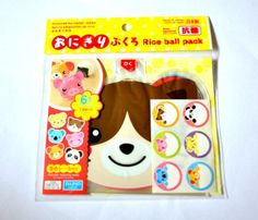Set Of 6 Onigiri Rice Ball Wraps, DIY Japanese Food Wrap, Animals Design Food Wrappers, Rice Ball Deco Pack, Food Packaging Wrapping Bag
