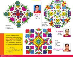 Clipping of Sakshi Telugu Daily - Funday Big Rangoli Designs, Rangoli Patterns, Indian Rangoli, Rangoli With Dots, Good Day, Telugu, 1, Crochet, Decor