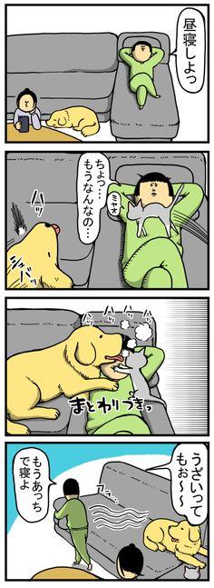 いいニートってのは、動物に好かれちまうんだ… : まめきちまめこニートの日常 Peanuts Comics