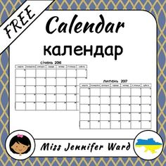 This is a free calendar /  in Ukrainian. Being able to read from and mark up important information on a calendar is an important math skill and this calendar allows it to happen. This is also a handy calendar for making on holidays and celebrations around the world for social studies / SOSE / geography lessons.How do I use this?To use this effectively I recommend enlarging it to A3 to print as it gives you a little more space to work with - especially if you teach grades 1-3.