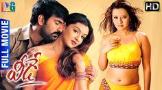 Veede Telugu Full Movie | Ravi Teja | Aarthi Agarwal | Reema Sen | Ali |...
