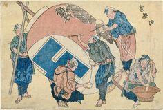 Street scenesnewlypubished - Hokusai Katsushika