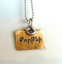 Armenian Name Necklace with Evil Eye von etchedinmetal auf Etsy