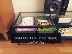 画像に含まれている可能性があるもの:室内 Beauty Room, Keep It Cleaner, Magazine Rack, Minimalism, Life Hacks, Organization, Cleaning, Storage, Words