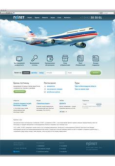 #webdesign #site #website #ui