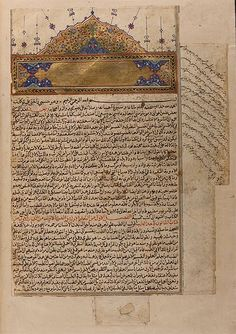 Avicenna canon 1597 - The opening decoration and invocation to Allah from a 16th century manuscript of Avicenna's Canon (Yale, Medical Historical Library, Cushing Arabic ms. 5, copied in 1006 H./1597-98 A.D.)