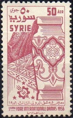 Damast,Carpeting and Ceramic Vintage Stamps, Tampons, Stamp Collecting, Literature, Asia, Artists, Cartoon, History, Country