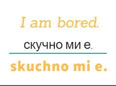 #bulgarianlanguage Bulgarian Language, Am Bored
