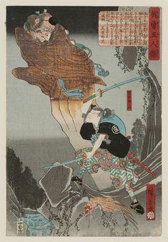Artist: Utagawa Hiroshige Title:Miyamoto Musashi, from the series Five Heroic Men (Eiyû gonin otoko) Date:1847-52 Details: More information... Source: Museum of Fine Arts