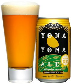 Yona Yona Ale, part of Japan's fairly new craft beer industry