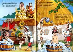 казаки рисунки для детей - Поиск в Google