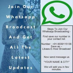 Join Our #Whatsapp #Broadcast List to receive Latest offers from us .
