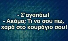 Funny Statuses, Funny Memes, Jokes, Funny Greek Quotes, Small Words, True Words, Just For Laughs, Wallpaper Quotes, Funny Photos