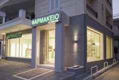 5b27d33bd6e4 Greek PharmaGen seeks expansion in Macedonia - MEDLINES - Medical Headlines  Retail Store Design