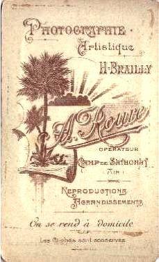 H. BRAILLY - A. ROURE opérateur - Camp de Sathonay, Ain (click-clack.fr)