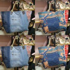 나만의 청바지 가방~♥