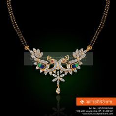 For women of style, this beautiful mangalsutra is the perfect compliment ...