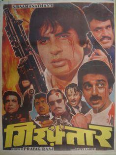 Giraftaar Bollywood Posters, Indian Hindi, Amitabh Bachchan, Rare Photos, I Movie, Cinema, Actors, Film, Celebrities