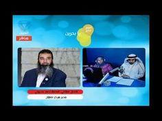 مقابلة مدير تفاؤل أسامة مدبولي ببرنامج صباح الخير يا بحرين الاذاعي